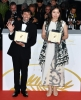71. Cannes Film Festivali